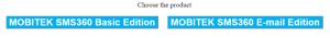 Start-Up Page of MOBITEK SMS360