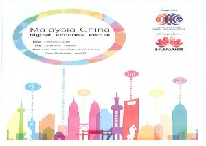 Malaysia-China Digital Economy Forum-01