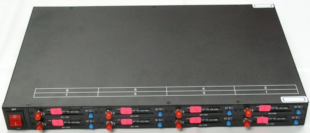 MOBITEK Q24 STK MODEM HUB model B-8-U