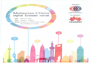 Malaysia-China Digital Economy Forum-01