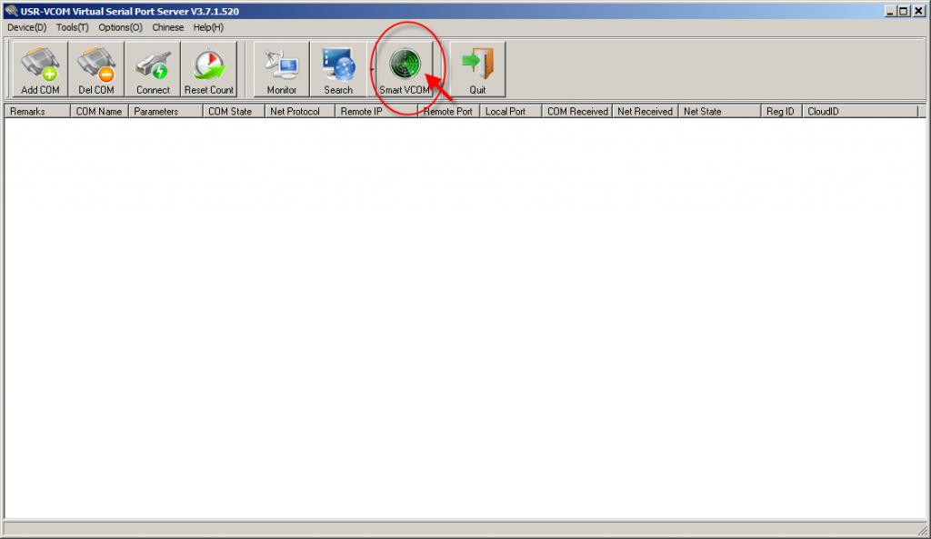 USR-VCOM_V3.7.1.520_Setup-01